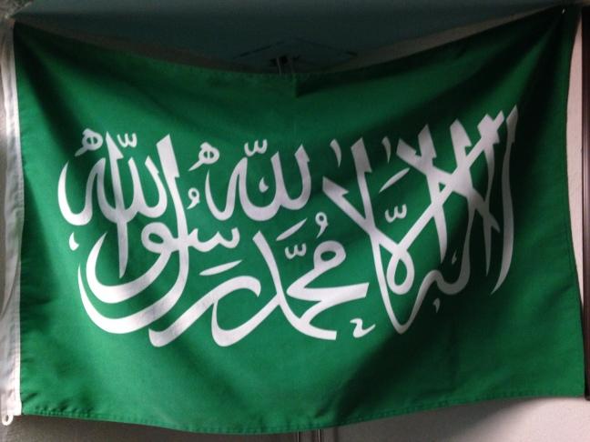 Nuru Muhammediye Dergâhı